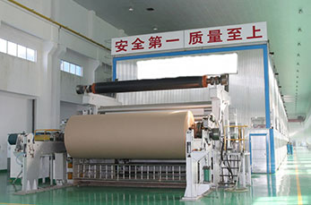 50t/d kraft paper processing project