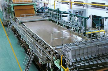 A4 paper production line in Malaysia