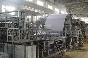 Copper Printing Paper Making Line