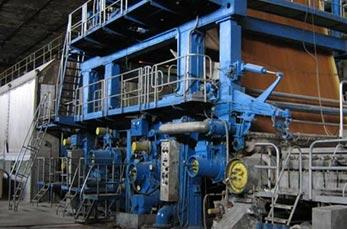 Kraft Paper Production Solution