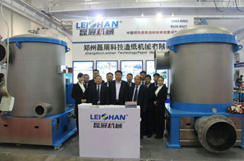 Leizhan at 2015 Shandong Exhibition