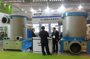 chengdu-paper-pulping-machine-exhibition