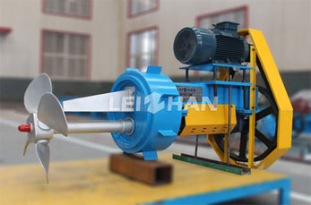 High Quality Pulp Chest Agitator Supplier