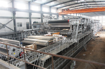 50T/18H Kraft Paper Manufacturing Plant