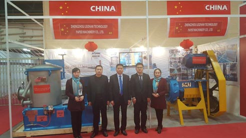 Leizhan Attended 22th Iran Pack&Print Exhibition