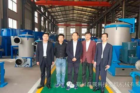 Welcome to Leizhan Paper and Pulp Machine Factory