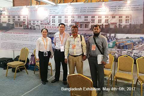 2017 Paper Industry Exhibitions Leizhan Attended & Will Attend