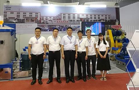 Leizhan attended Paper Vietnam 2017