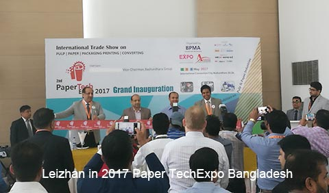 Leizhan in 2017 International Paper TechExpo Dhaka, Bangladesh