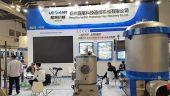 Leizhan to Attend CIPTE 2017, Shenzhen