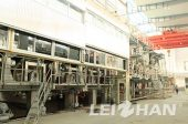 3200mm Double Layer Kraft Paper Machine for Sale