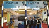 Leizhan to attend Paper Middle East Exhibition 2017