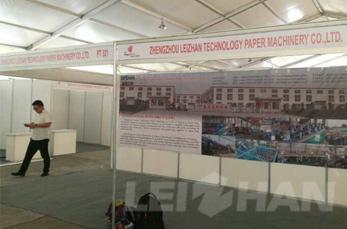 2018 international paper tech expo in bangladesh