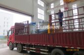 150TPD Fireworks Paper Pulping Line