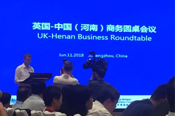 UK-Henan business roundtable