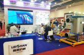 2019 Paper Exhibition In Egypt