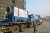 300T/D Low Weight Corrugated Paper Production Line