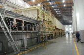 4600mm Fourdrinier Corrugated Testliner Paper Machine