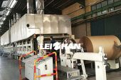 Low Cost 30T/D Corrugated Paper Making Machine