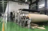 50T/D Kraft Paper Making Line Machine