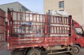 Paper Mill Machinery Shipped to Dongguan