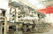 China Craft Paper Kraft Paper Making Machine