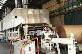 New Type Kraft Paper Corrugated Paper Machine