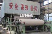 3600mm Corrugated Paper Making Machine