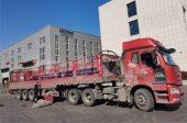 Living Paper Pulping Line Machine Shipped to Guangxi