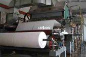 1575mm Tissue Paper Making Machine